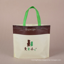 New Fashionable Stylish Custom Shop Logo Non-Woven Recycle Bag