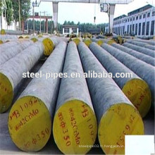 Barre en acier de haute qualité en acier et barre ronde en acier et barre en acier renforcé
