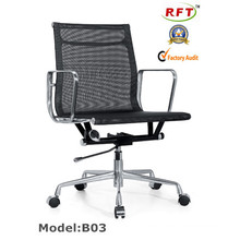 Modern Eames Aluminium Office Mesh Chair Furniture (B03)