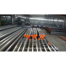 Low Price Carbon Seamless Steel Pipe, Seamless Carbon Steel Tube