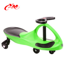 China factory children sport car WITH pu wheels And light /kids baby swing car/eco-friendly baby swing car for wholesale
