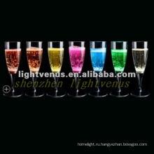 Жидкий Активный светодиодный бокал для шампанского