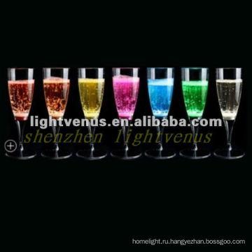 Горячая Продажа жидких активных светодиодный мигающий бокал для шампанского