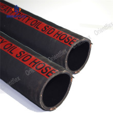 Heavy Duty Oil S / D Hose 250 Psi