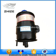 China supplier EX factory price high quality bus spare parts 3408-00169 power steering oil tank for yutong bus