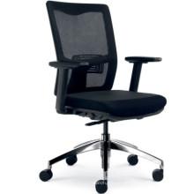 Middle Back Mesh Clerk Bürostuhl (FOH-XD26C-2)