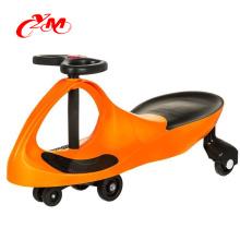 JUNGEN-MÄDCHEN-GYRO-PLASMA-WIRBEL-AUTO-WICKEL-SCHWINGEN-ROLLER / Kind-Schwingen-Rollerfrosch-SchwingenScooter
