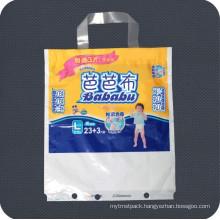 Custom Printed Disposable Plastic Personal Care Packing Bag