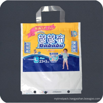 Custom Printed Disposable Plastic Personal Care Packing Bag