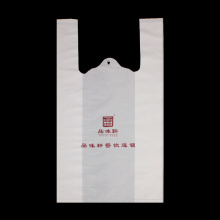 Tote T Shirt Bag Pattern Plastic Bag