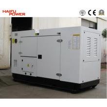 60KVA Soundproof Generator/Lovol Engine (HF48L2)