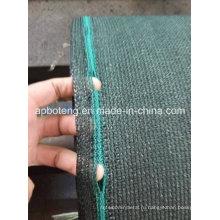 Плоский провод высокого качества Green Shade Net