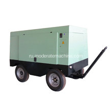 Efficient Electric Movable Screw Air Compressor