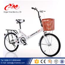 Alibaba mejor calidad aleación de aluminio 16 pulgadas bicicleta plegable / bicicletas puede doblar por la mitad / buena bicicleta de regalo de cumpleaños para sus hijos
