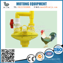 Chicken cage special pressure reducing valve for automatic water system