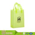 Intertek bsci geprüft kundenspezifischer quadratischer Boden Plastiktasche Guangdong Hersteller