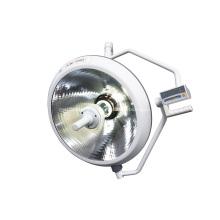 Lampe opératoire chirurgicale à halogène à dôme unique