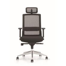 X3-53A-MF-2 Chaise industrielle moderne de haute qualité