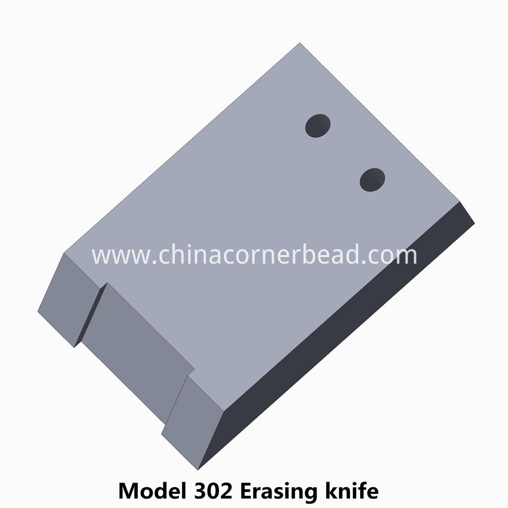 extrusion die 302 erasing knife