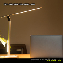 Фабрика дизайна новой модели светильников для детей домашнего обучения ламп с управлением кнопки