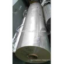 Bopp metalized film /PET laminated film roll