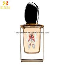 Французская парфюмерия Pour Homme