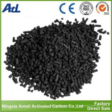 Forma cilíndrica carbón activado a vapor con un diámetro de 4 mm para la purificación del aire