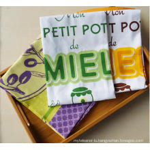 (BC-KT1033) Good Quality Fashionable Design Tea Towel/Kitchen Towel