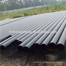 ASTM A 106 Grade B Mild Nahtloses Carbon Stahlrohr SCH std Rohr / SCH 40 nahtloses Stahlrohr