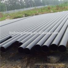 ASTM A 106 Grade B Tuyau en acier au carbone sans soudure léger SCH pipe std / SCH 40 tuyau en acier sans soudure