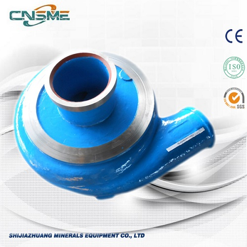 Slurry Pump Chrome Throatbush