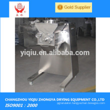 Stainless Steel Swaying Granulator for Sale