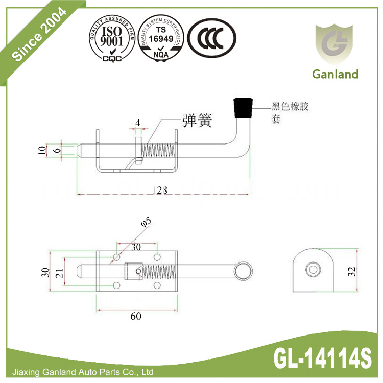 Stainless Steel Lock GL-14114S