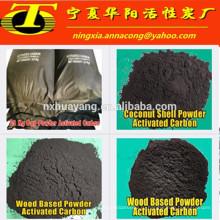 Уголь порошок активированный дезодоратор углерода