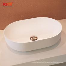 Small Size White Black Bathroom Resin Stone Vessel Wash Sink Bowl