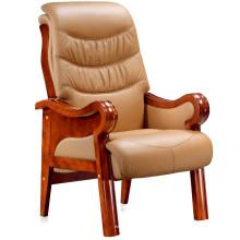 Beige Conference Board Room Chair Descripción de mobiliario de oficina (FOHF-03 #)