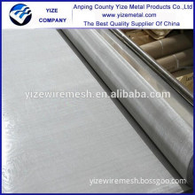 alibaba trade assurance 100mesh Inconel 600 woven mesh/SUS 304 50 meshx0.2mm stainless steel wire mesh screen