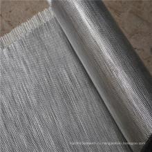 201,310 ы,304,316,316 L Нержавеющая проволока стальная сетка конвейерная лента