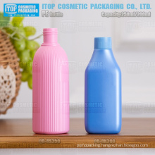 200-250ml beautiful round/rectangle color customizable cosmetic household 24/410 24/415 plastic hdpe empty bottle