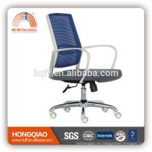 CM-B207BSW-31 apoyabrazos de nylon malla trasera base de nylon con buena silla de oficina de precio