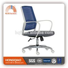 L'accoudoir en nylon de CM-B207BSW-31 maille la base en nylon de dos avec la bonne chaise de bureau de prix
