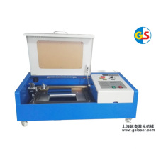 Fábrica de fornecimento de CO2 tubo de vidro Mini máquina de gravura a laser