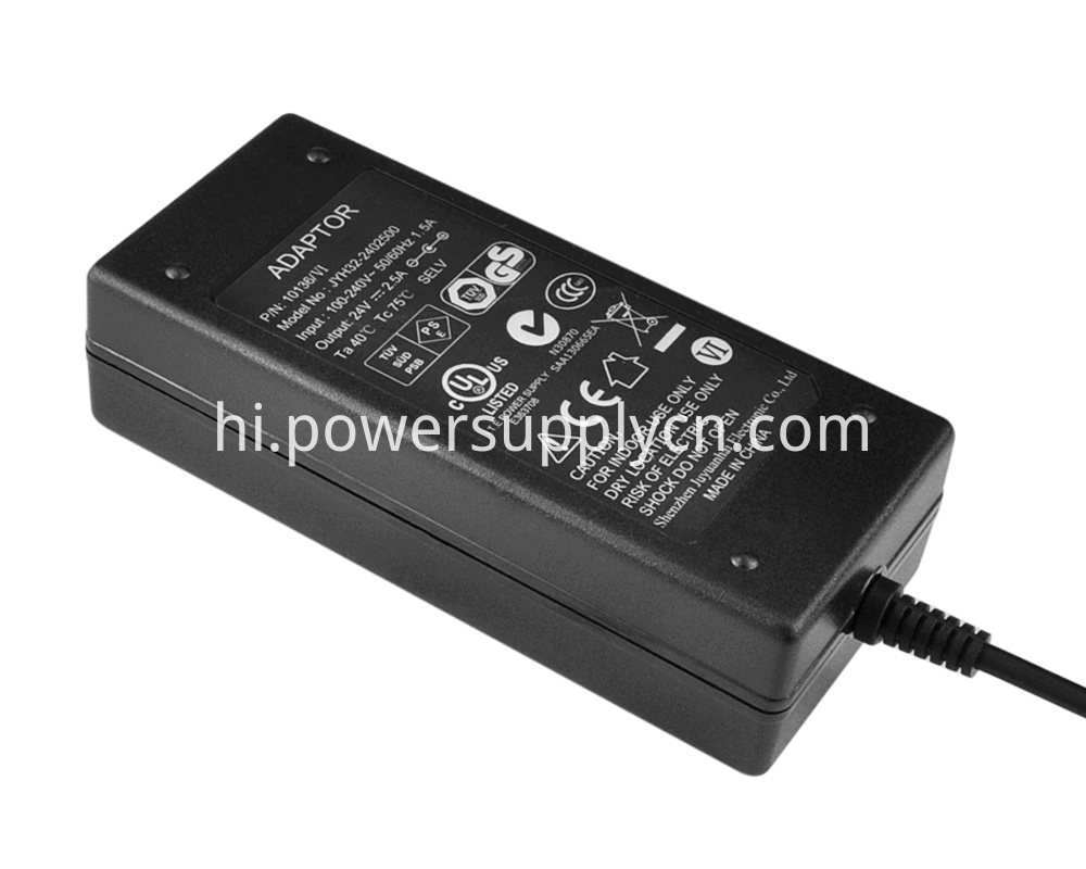 80W desktop power adapter
