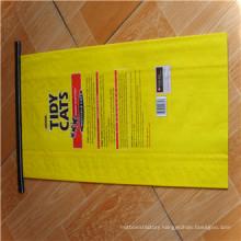Xinhao Supply BOPP Laminated PP Woven Bag, BOPP Film Fertilizer Bag, Colorful BOPP Sack