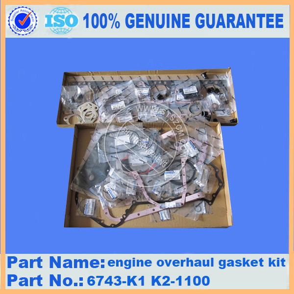 Pc300 7 Engine Overhaul Gasket Kit 6743 K1 K2 1100
