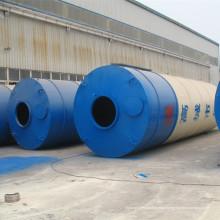 50 тонн цементного силоса (30T, 50T, 100T) в Китае
