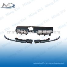 La grille avant complète pour Peugeot 206