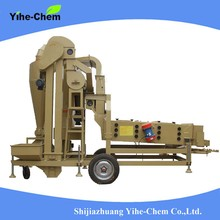 Air screen Seed Cleaner of Agricultural Machines