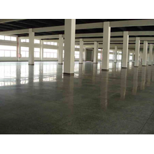 Commercial wear-resistant water-based curing agent