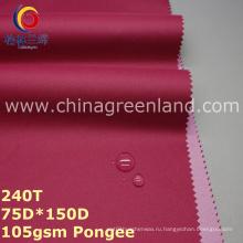 100% полиэстер Pongee ПУ покрытие ткани для спортивной пыли Пальто одежды (GLLML249)